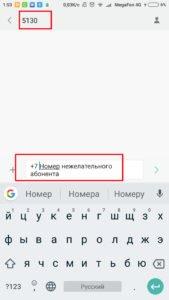 Screenshot_2018-02-05-01-53-09-317_com.android.mms_-169x300.jpg