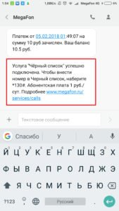 Screenshot_2018-02-05-01-54-53-226_com.android.mms_-1-169x300.jpg