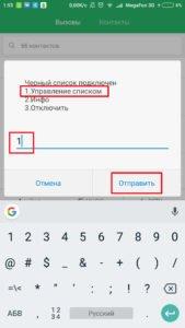 Screenshot_2018-02-05-01-55-13-603_com.android.phone_-169x300.jpg