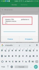 Screenshot_2018-02-05-01-55-41-495_com.android.phone_-169x300.jpg