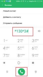 Screenshot_2018-02-05-01-56-05-592_com.android.contacts-169x300.jpg