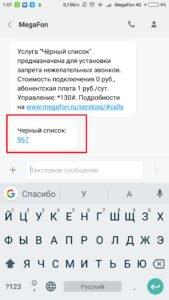 Screenshot_2018-02-05-01-57-35-450_com.android.mms_-169x300.jpg