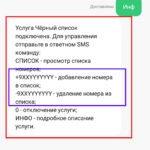 Screenshot_2018-02-05-01-58-13-472_com.android.mms_-150x150.jpg