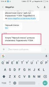 Screenshot_2018-02-05-12-16-27-650_com.android.mms_-169x300.jpg