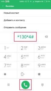 Screenshot_2018-02-05-14-56-04-917_com.android.contacts-169x300.jpg
