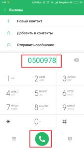 Screenshot_2018-03-24-01-49-13-272_com.android.contacts-1-169x300.jpg