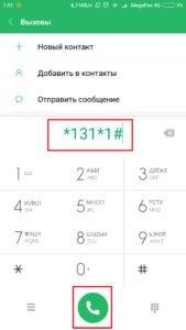 Screenshot_2018-03-24-01-51-28-090_com.android.contacts-1-169x300.jpg