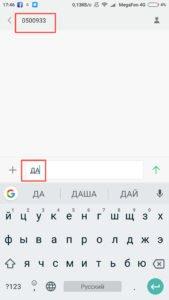 Screenshot_2018-04-08-17-46-14-126_com.android.mms_-1-169x300.jpg