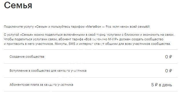 semya-1.jpg