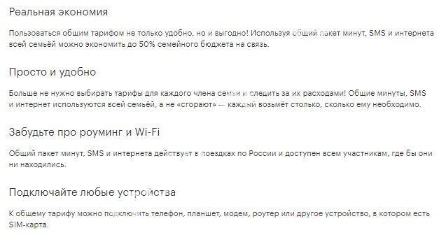 semya-2.jpg