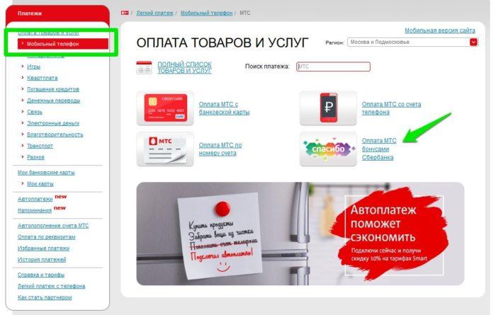 Snimok_ekrana_041117_021845_PM-e1508333430548.jpg