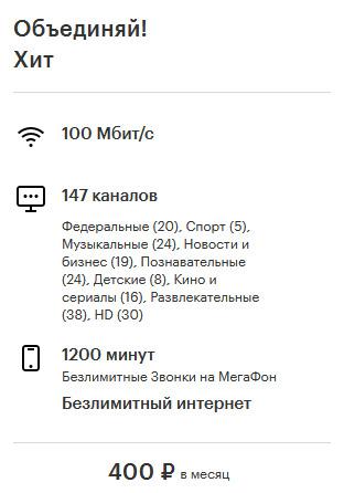 tarif-9.jpg