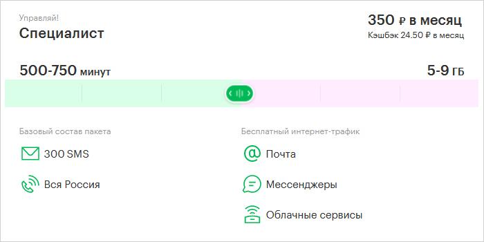 tarif-b1.jpg