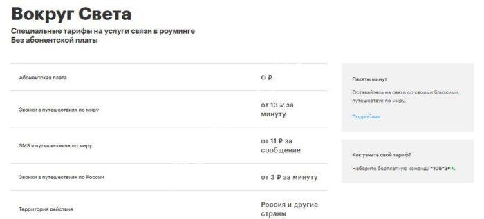 tarifi-7.jpg