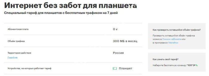 tarifi-9.jpg