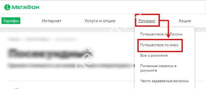 tarifi-bez-interneta-3.jpg