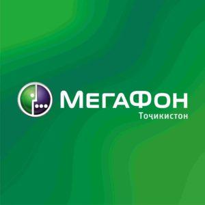 tarify-megafon-tadzhikistan-300x300.jpg