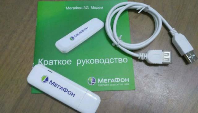 tarify-megafon-vologodskaya-oblast-dlya-interneta.jpg