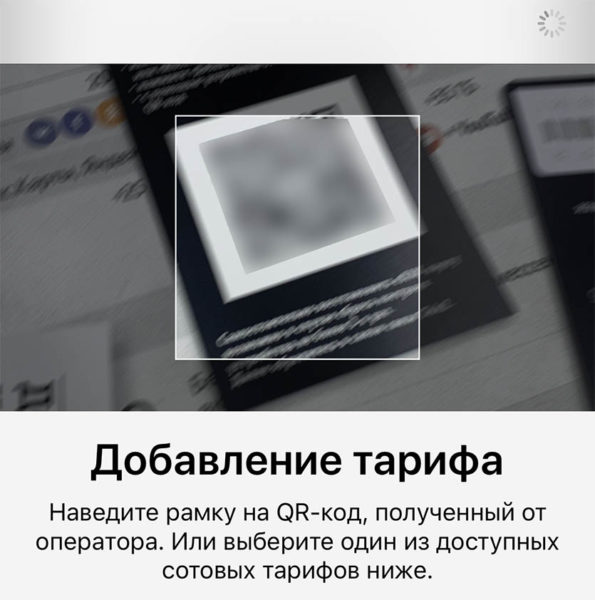 tele2-esim-iphone-review-5.jpg