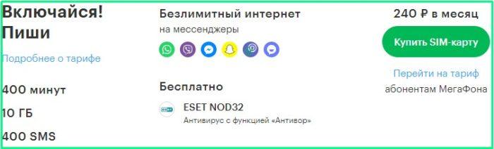 vklyuchajsya-pishi-10.jpg