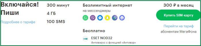 vklyuchajsya-pishi-13.jpg