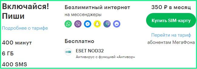 vklyuchajsya-pishi-2.jpg