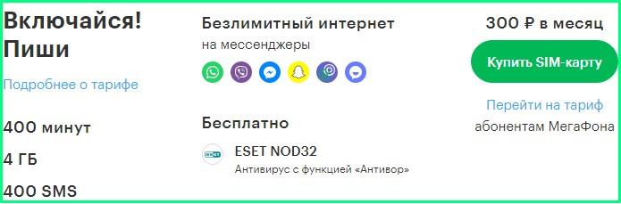 vklyuchajsya-pishi-3.jpg