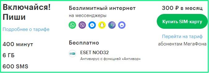 vklyuchajsya-pishi-7.jpg