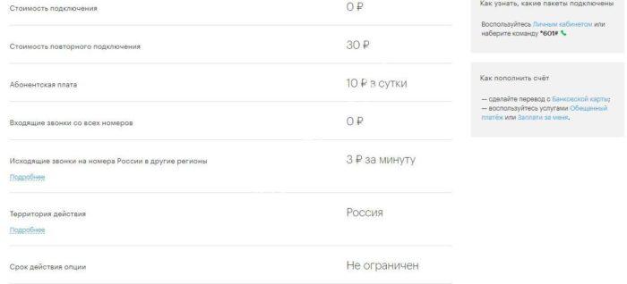 vsya-rossiya-1_1.jpg