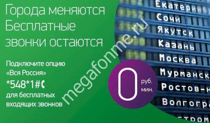 vsya-rossiya-7_1.jpg