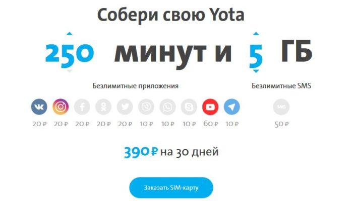 y_m_1_ytzn.jpg