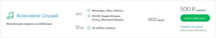 y_m_2_ytzn.jpg